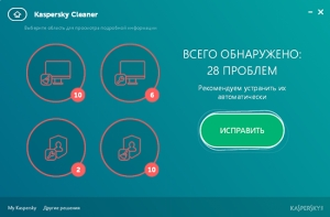 Kaspersky Cleaner картинка №6
