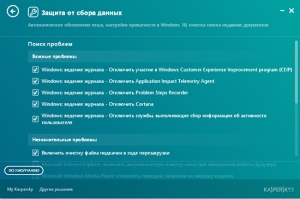 Kaspersky Cleaner картинка №4