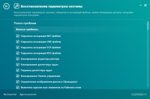Kaspersky Cleaner картинка №3